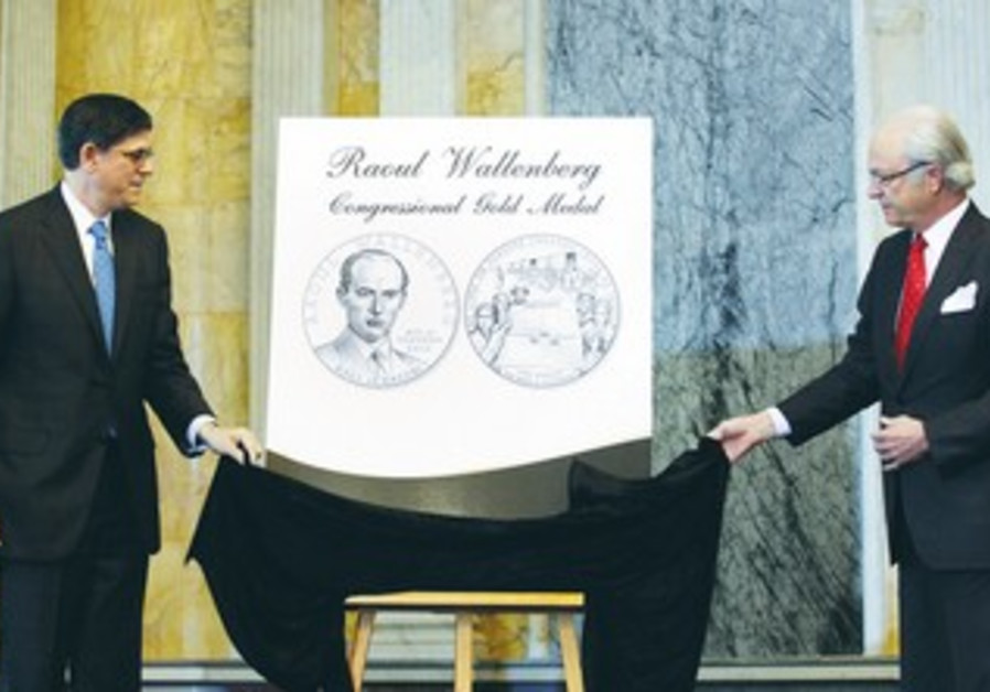 An unveiling of a commemorative Raoul Wallenberg Congressional Gold Medal.