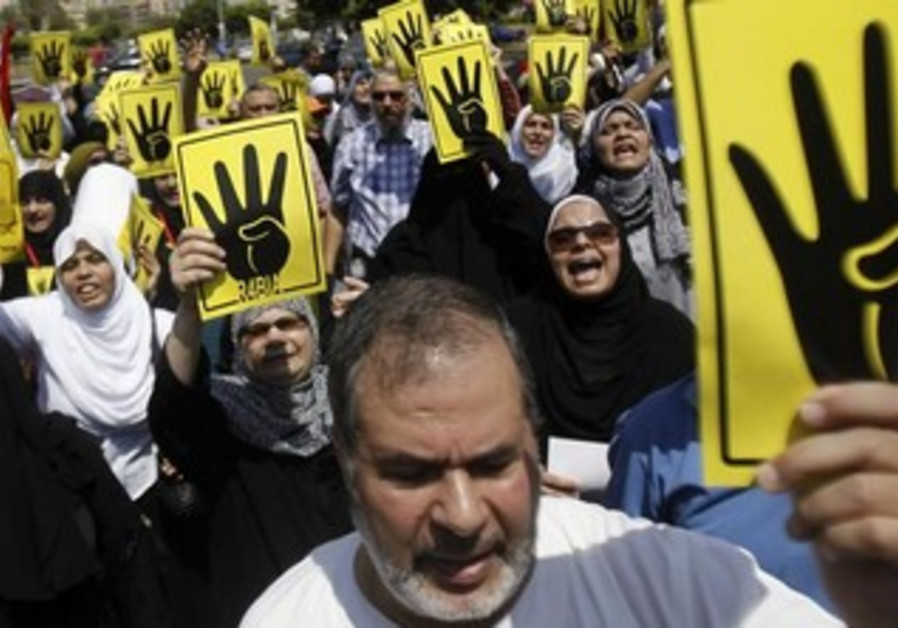 Muslim Brotherhood supporters march in Cairo, August 30, 2013.