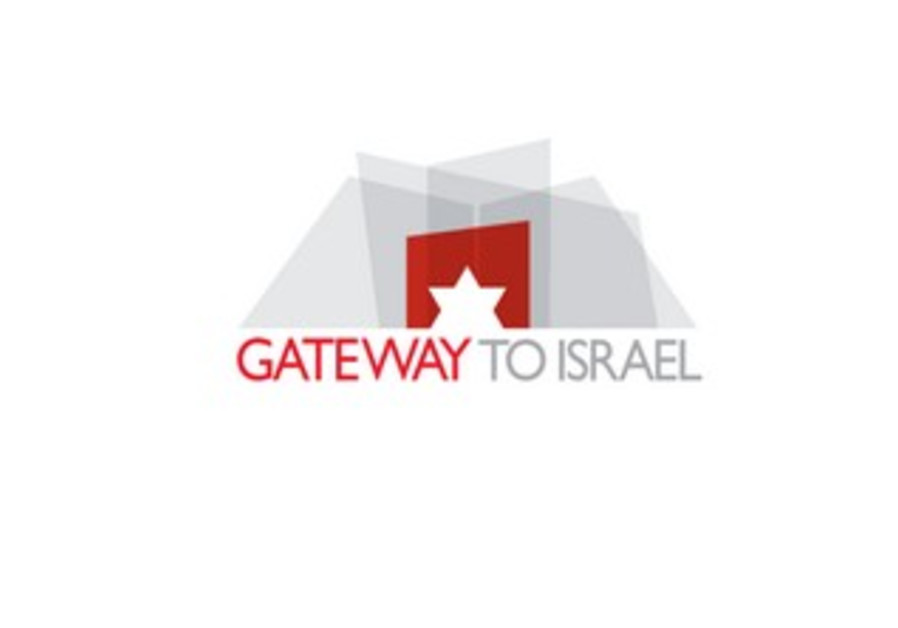 Gateway to Israel logo