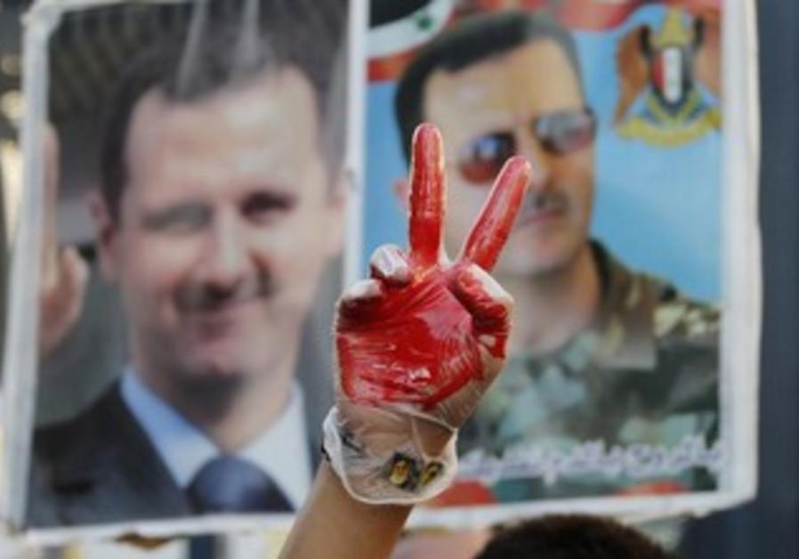 Assad protestors