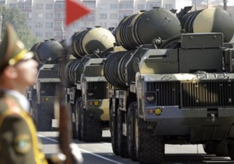 Russian S-300 anti-aircraft missile system