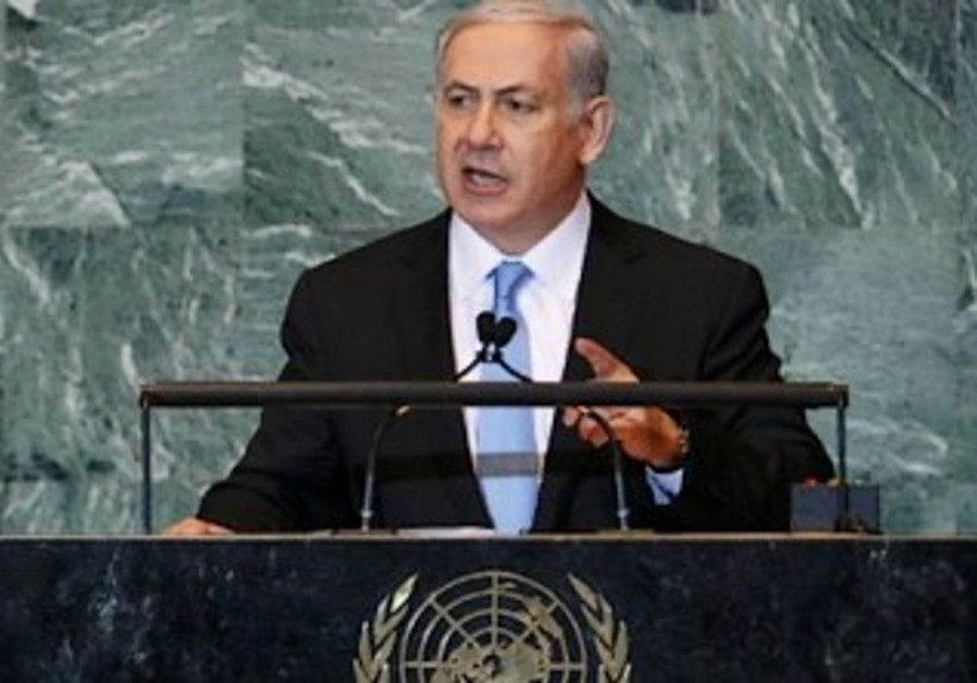 Binyamin Netanyahu addresses the UN General Assembly, September 2011.