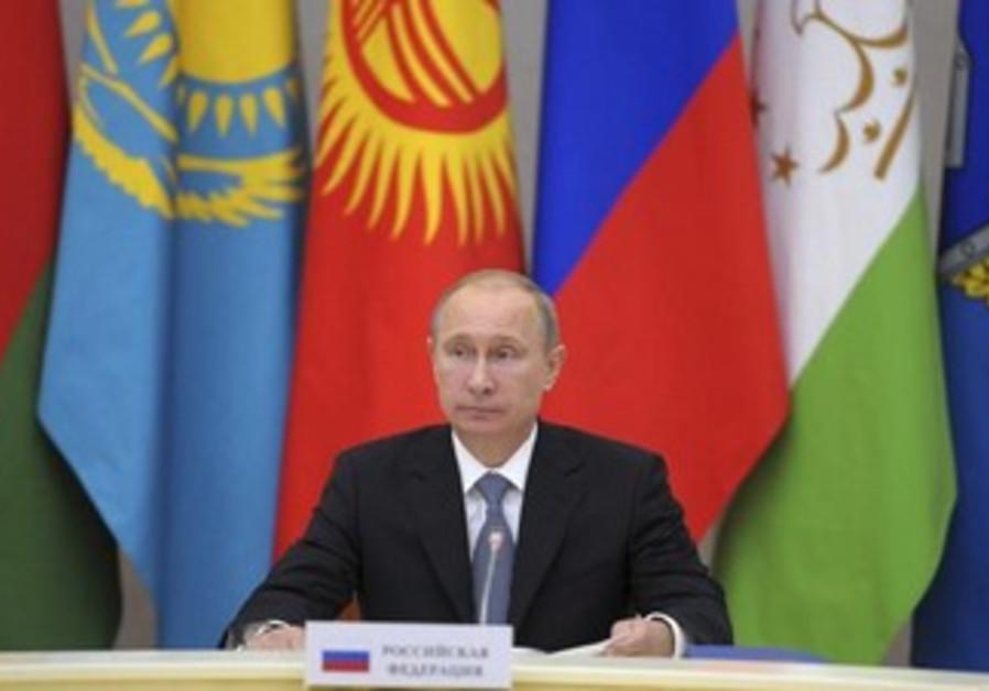 Vladimir Putin speaking at CSTO meeting in Sochi, September 23, 2013.