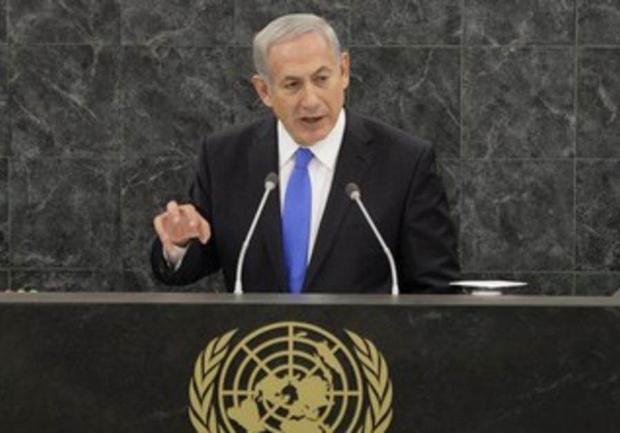 Prime Minister Binyamin Netanyahu addresses the UN General Assembly, October 1, 2013.