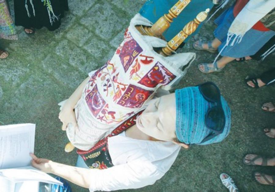 A Women of the Wall Torah reading