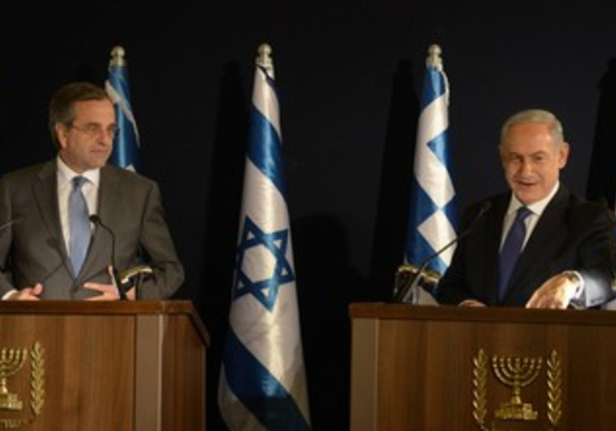 Prime Minister Binyamin Netanyahu meets with his Greek counterpart, Antonis Samaras, in Jerusalem.
