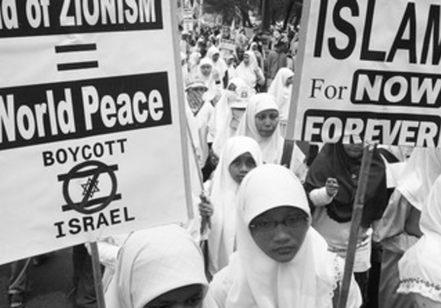 INDONESIANS ATTEND an anti-Israel rally in 2005.
