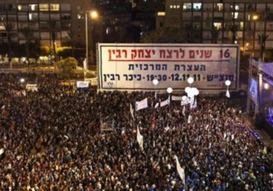 Rabin Square during mass rally marking 16 years to Yitzhak Rabin's assassination, November 12, 2011.