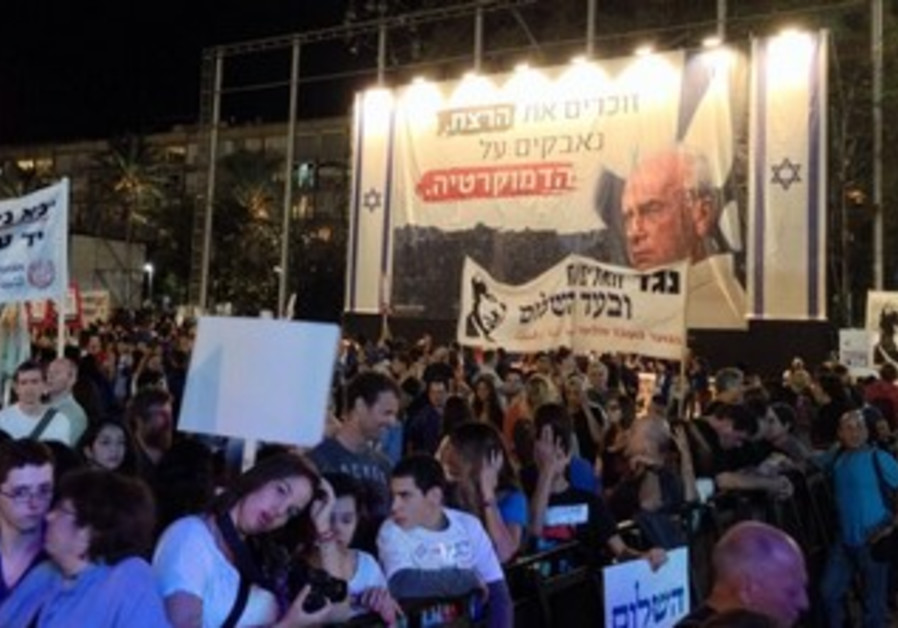 Thousands attend rally to mark 18th anniversary to assasination of PM Yitzhak Rabin, Oct 12, 2013.