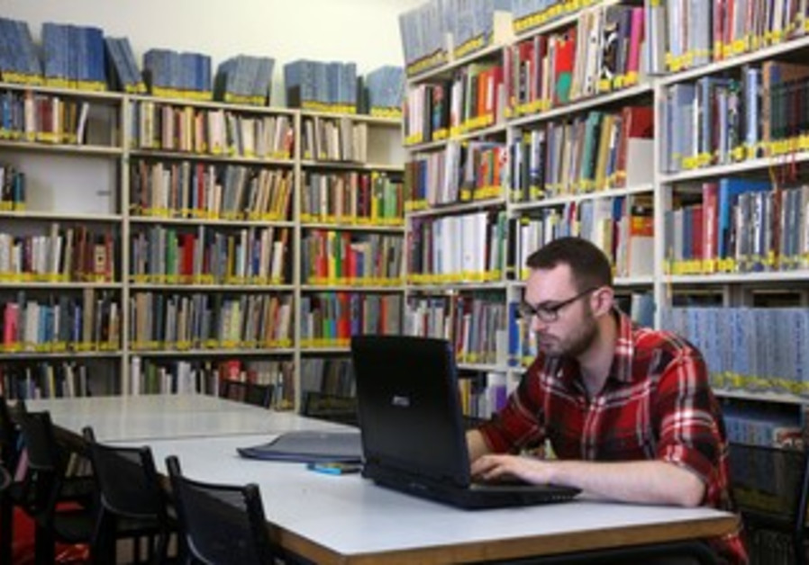 Student at the Bezalel library.