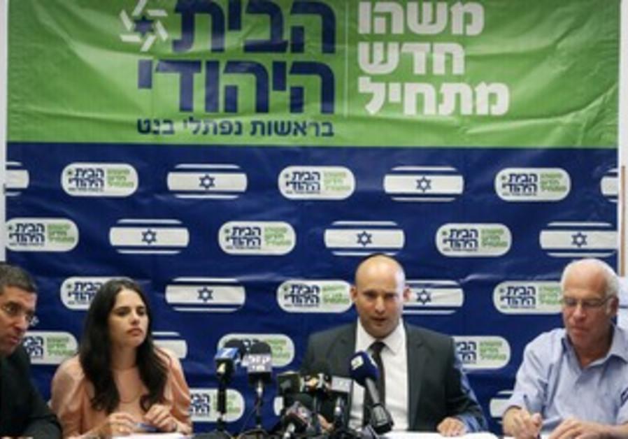 Bayit Yehudi faction meeting, October 2013.