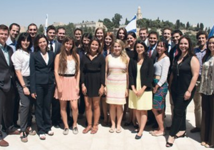 Israel Government Fellows program participants smile in Jerusalem.