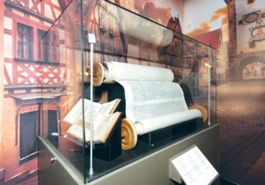 Dead Sea Scrolls,