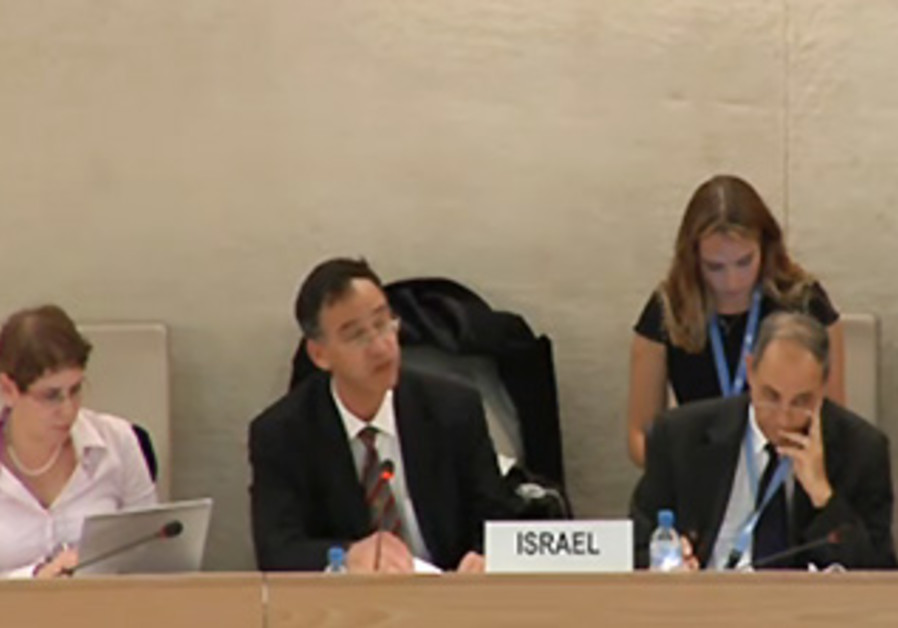 Israeli officials speaking at UN Human Rights Council review, Oct. 29, 2013.