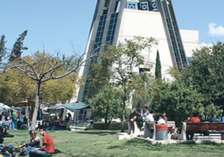 Students relax at Bar-Ilan University.