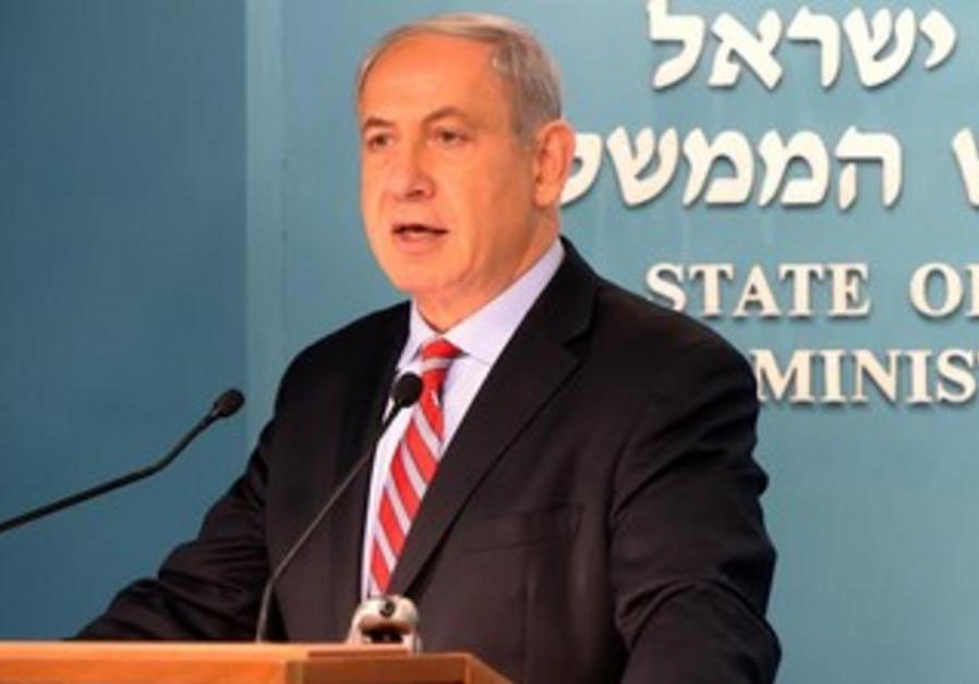 Prime Minister Binyamin Netanyahu giving a statement about Iran interim deal, November 24, 2013.
