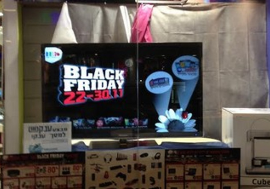 BUG is running a nine-day Black Friday sale.