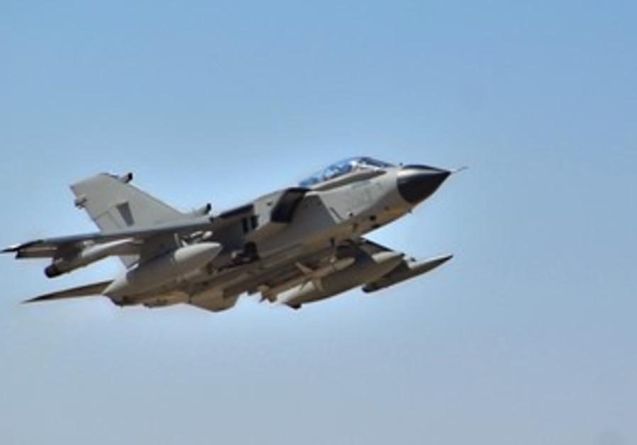 IAF Blue Flag Drill