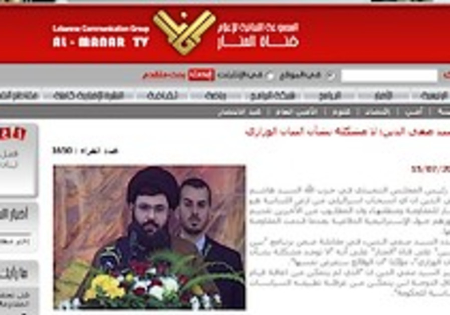 'Israeli spy suspects nabbed in Lebanon'