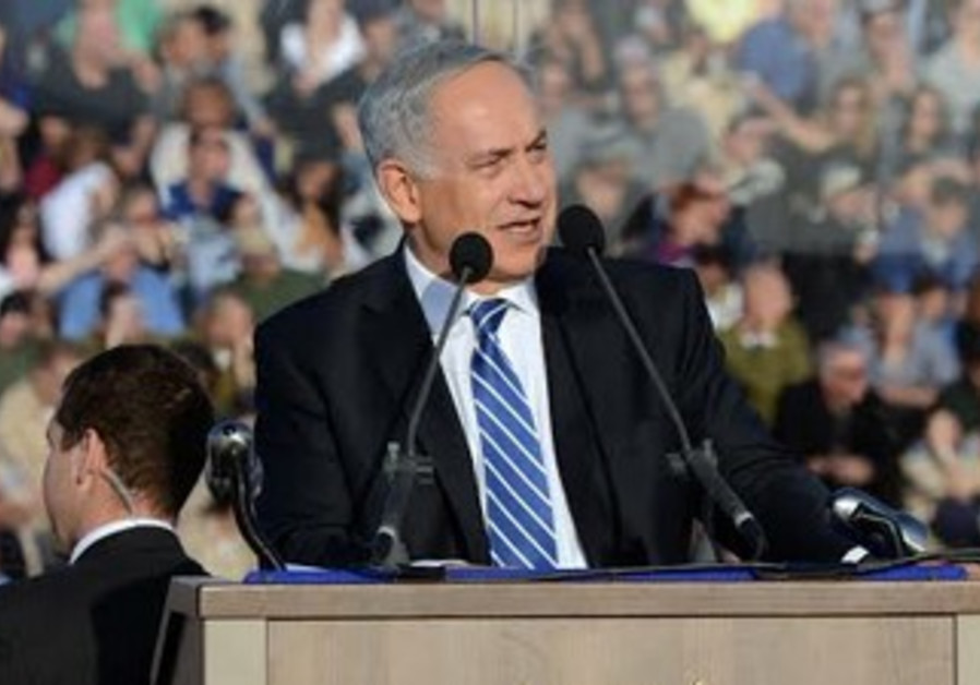 Prime Minister Binyamin Netanyahu congratulated pilots at an IAF graduation ceremony.