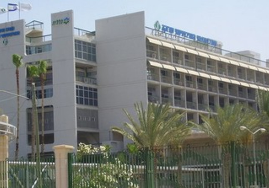 Soroka University Medical Center in Beersheba.