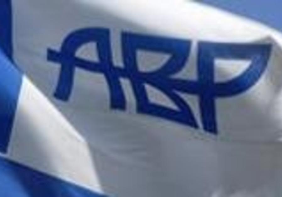 ABP Dutch pension fund