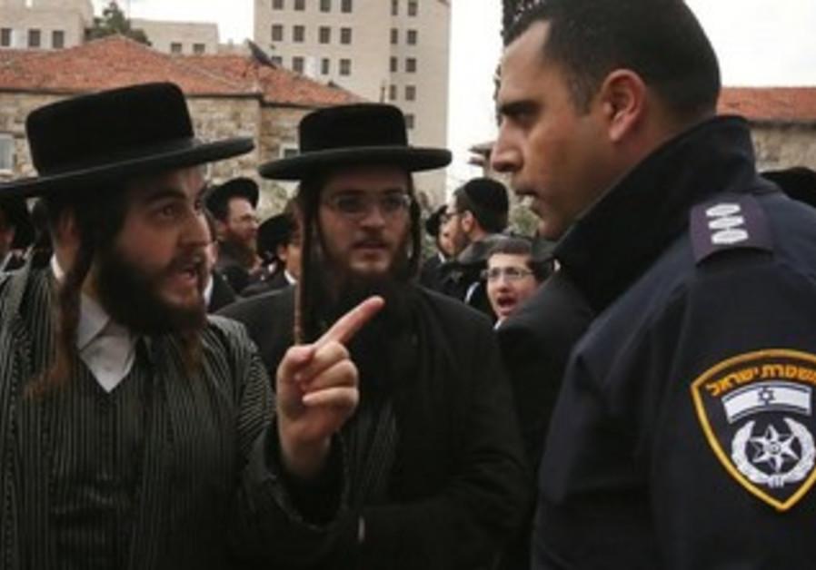 Haredi protest IDF, Jerusalem, February 6, 2014