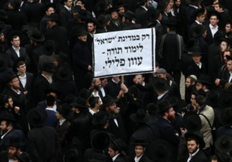 Haredi protest IDF, Jerusalem, February 6, 2014