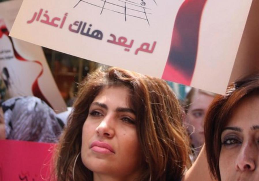 Women demonstrate against violence against women