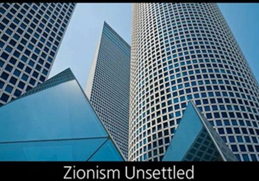 'Zionism Unsettled' study guide