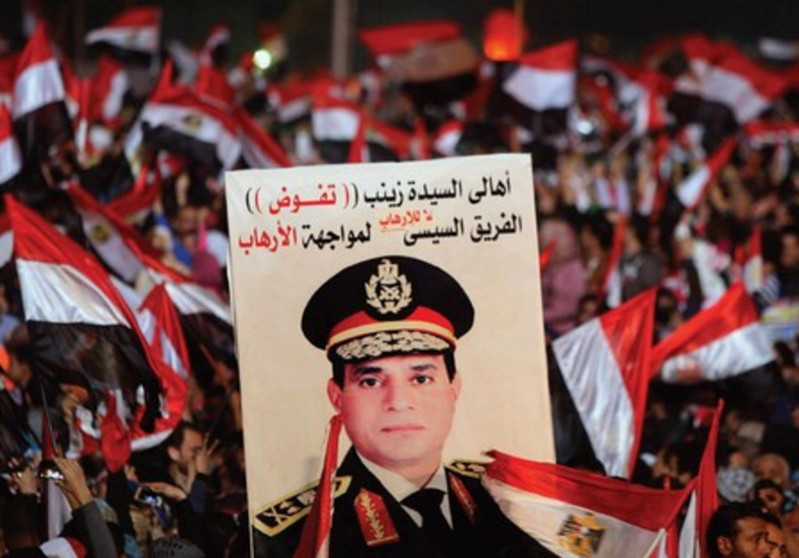 Supporters of Abdel Fatah al-Sisi in Tahrir square in Cairo