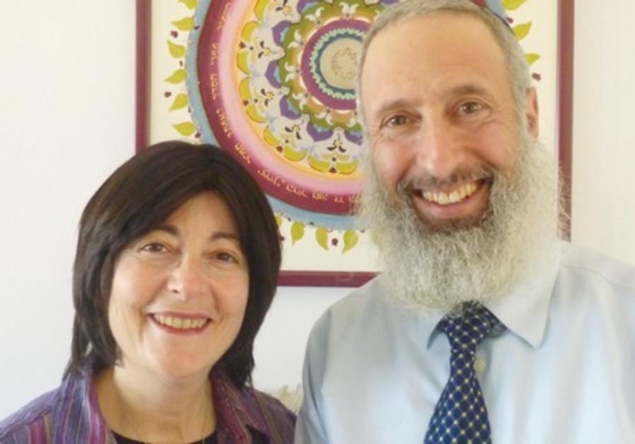 Dr. Binyamin and Rivka Rothstein