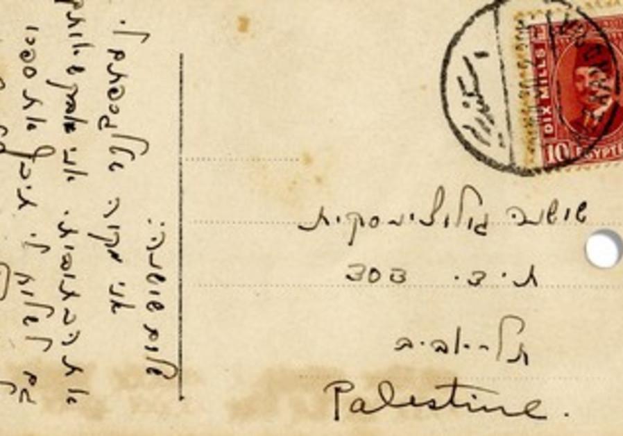 golda postcard auction