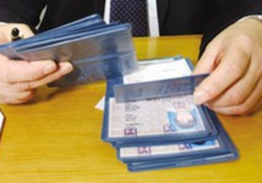 'Contract worker stole all Israelis' personal information'
