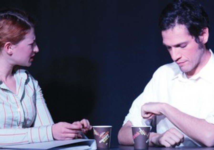 A scene from J-town Playhouse's production of 'Division Avenue.'