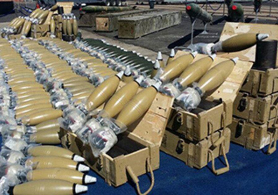 Mortars from Iran's weapons shipment to terrorists
