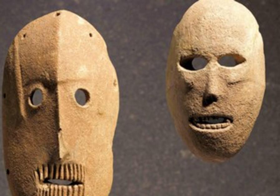 World's oldest masks
