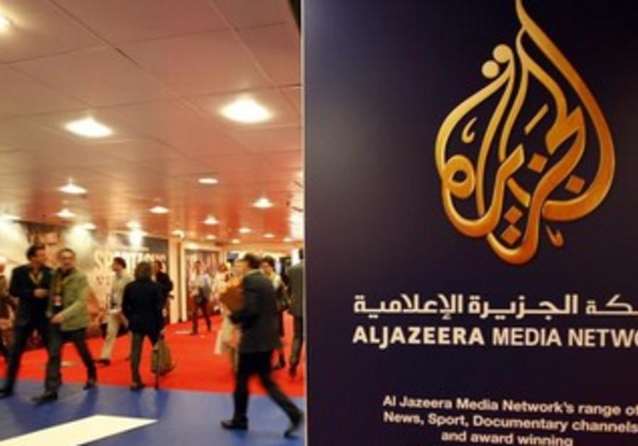 Http://draggpostcom/station/al-jazeera-live-arabic-news-station