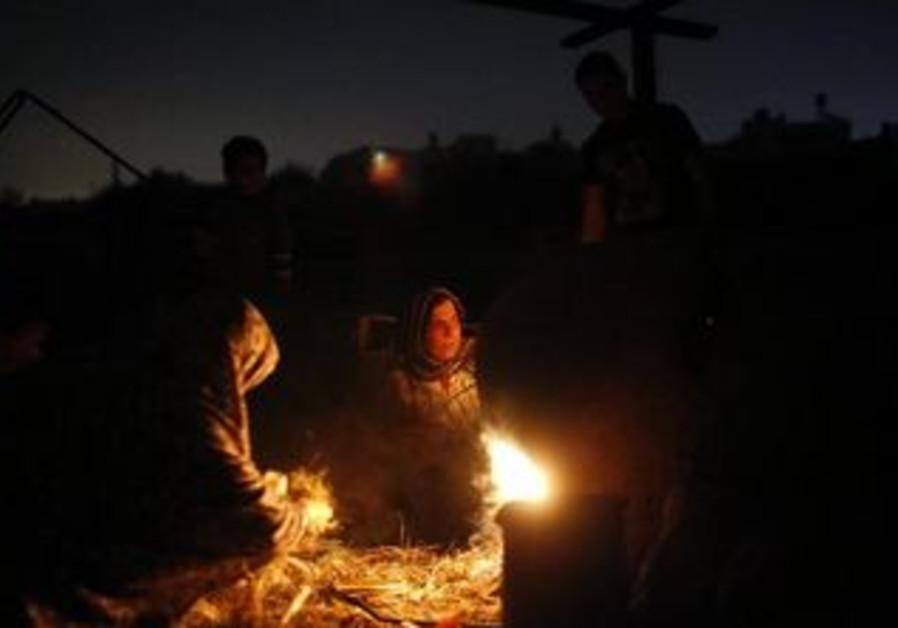 Palestinians Gaza Strip