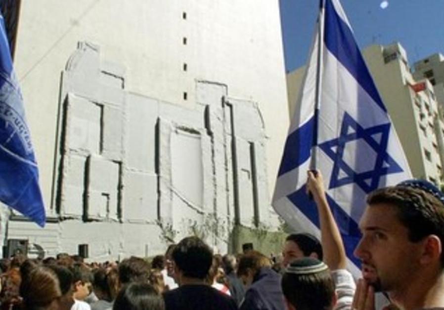 israel embassy argentina