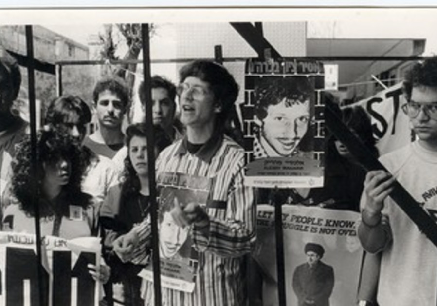 Hunger strike on behalf of Prisoner of Zion Alexei Amagarik, 1987