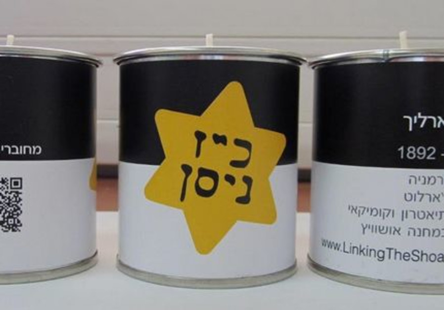 Holocaust remembrance candles