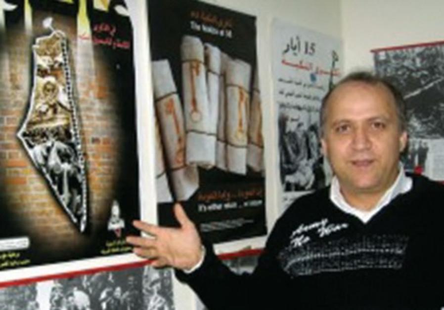 KHALED KASAB Mahameed, founder of an Arab Holocaust museum in Nazareth
