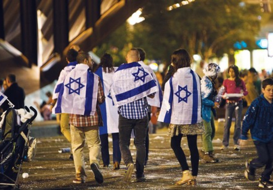 Last year's Independence Day celebrations in Tel Aviv