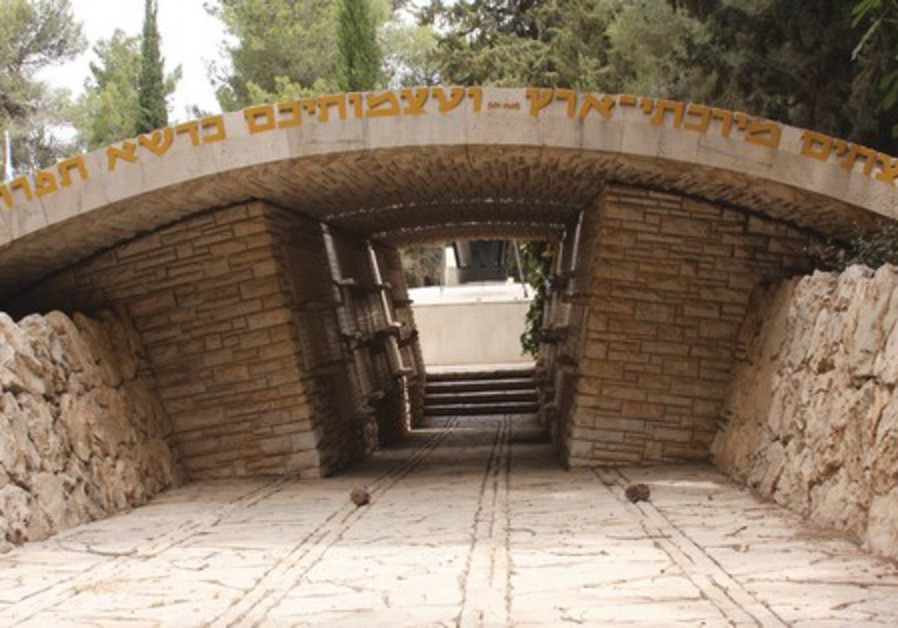 The Defenders of the Old City of Jerusalem memorial