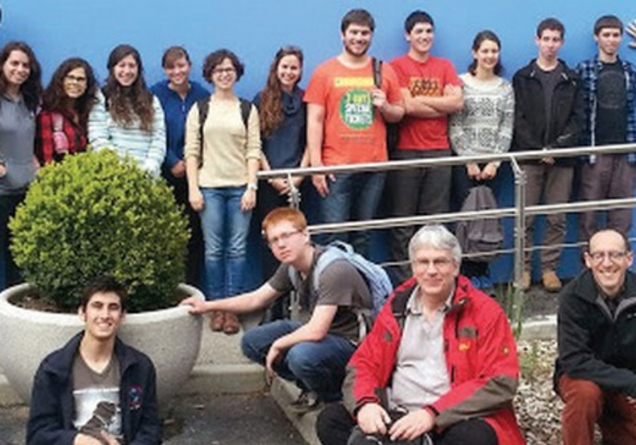 Israel students