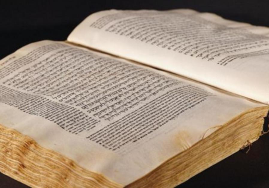 1482 Torah