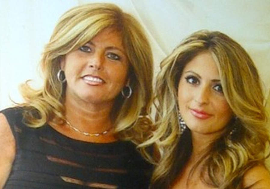 Margaux Chetrit and her mother