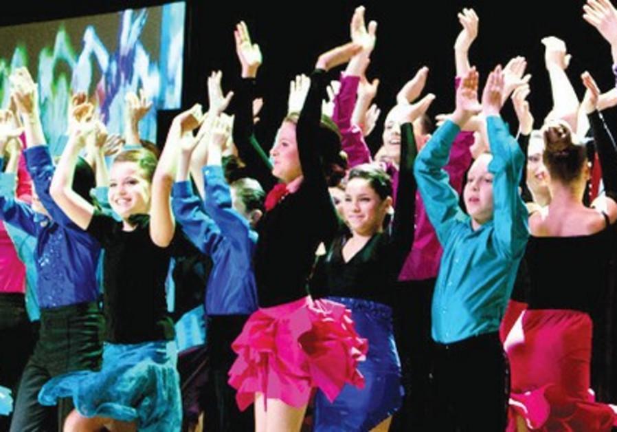 Israel Ballroom Dancing Fund,