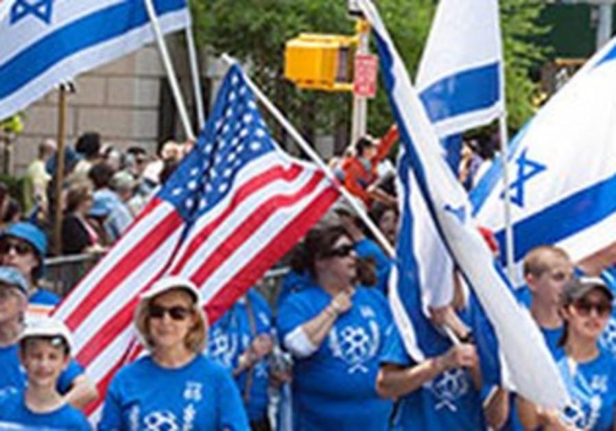 israel parade new york